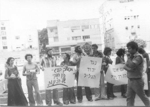 كينيغ ابن شرعي للصهيونية