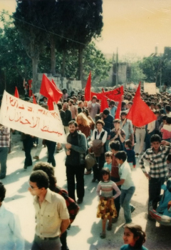 المظاهرة المشتركة في الطيبة – يوم الأرض 1980