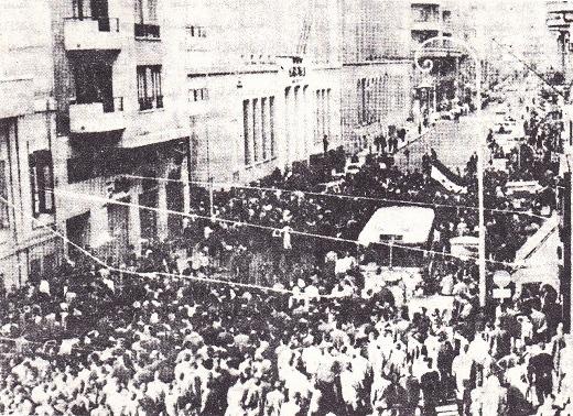 81Egypt1977