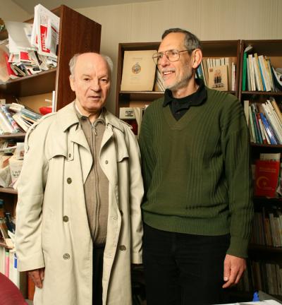 Afif-Ehud-2006