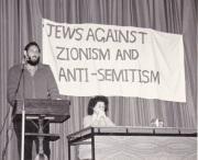"""اهود عين-جيل في محاضرة في ملبورن , نظمتها منظمة """"اليهود ضد الصهيونية واللاسامية"""""""