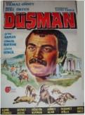 """""""ديسمان"""" (العدو) ٬ كتب السيناريو يلماز غيني الذي قد أصبح السجن """"منزله الثاني"""""""