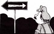 الدين الاسلامي ينفي مبدئيا أي تدخل شعبي في تعيين قوانين الدولة