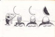 كاريكاتور : ناجي العلي