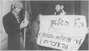 مظاهرة متسبين ٬ كانون الأول 1980 : كل السلطة في بولندا للمجالس العمال والفلاحين !