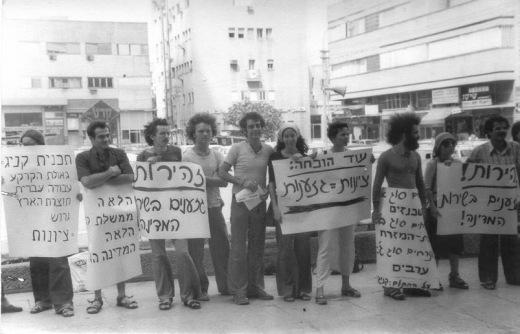 الصهيونية = عنصرية