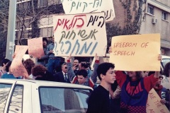 Protesting Abu Sha'aban arrest, Tel Aviv, March 1988