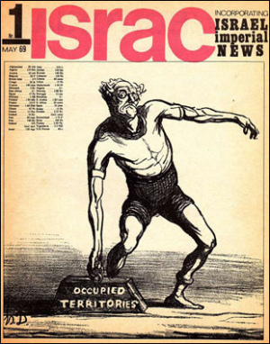 ISRAC-MAY69