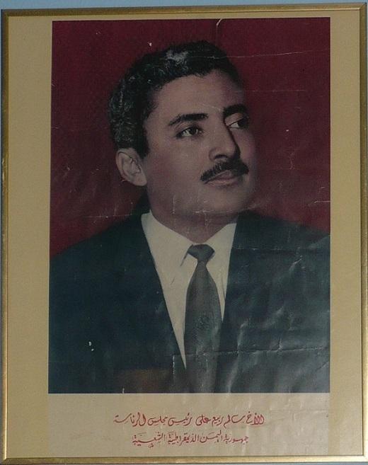 Salem Rubaya Ali (Salmin), chairman of the presidency council, The Popular Democratic Republic of Yemen
