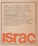 ISRAC-2.1970 Back Page