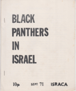 Black Panthers in Israel – a pamphlet by ISRACA