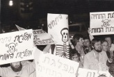 Matzpen's participants in the demonstration against the founding conference of HaTehiya (Revival) party in Jerusalem, October 1979