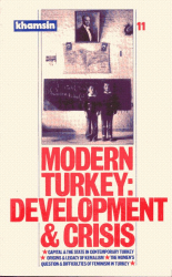 Khamsin Issue 11 (1984)