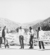Picture from Eran Torbiner's film about Matzpen