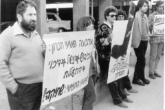 Protesting the settlement in Hebron - April 12, 1981