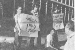 A Matzpen picket, Tel Aviv - September 18, 1977