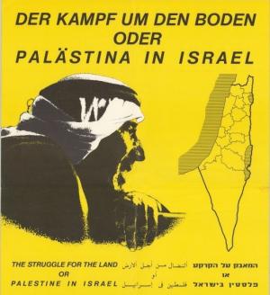 """הסרט התיעודי """"המאבק על הקרקע או פלסטין בישראל"""""""