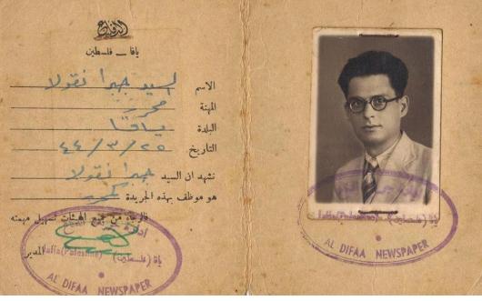 תעודת עיתונאי של ג'ברא ניקולא משנת 1944