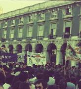 הפגנת השמאל המהפכני בליסבון 2, פורטוגל, אוגוסט 1975 (צילום: אביבה עין-גיל)