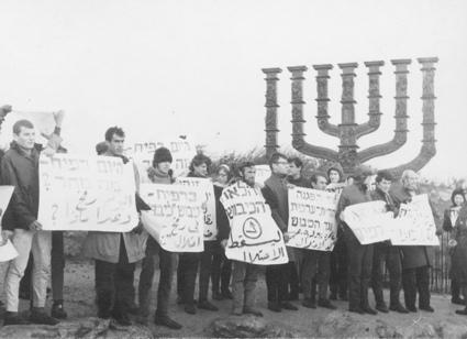 הפגנה יהודית-ערבית נגד הכיבוש, ינואר 1969