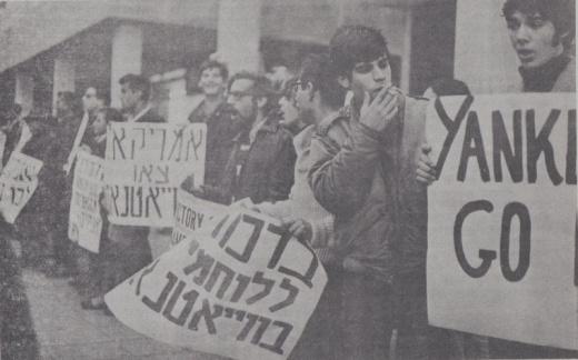 הפגנת סולידאריות עם העם הווייטנאמי מול שגרירות ארצות הברית בתל אביב