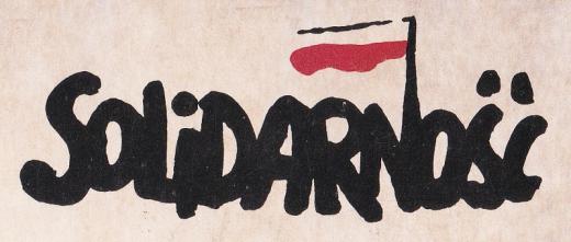 ביולטין שביתה – סולידאריות מס' 1