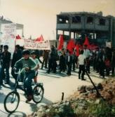 ההפגנה המשותפת בטייבה, יום האדמה, מארס 1980