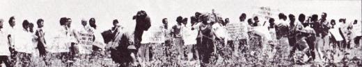 החמישי ביוני 1969: נגד הכיבוש