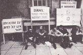 שביתת רעב בת 24 שעות נערכה ליד שגרירות ישראל בלונדון ביום העצמאות