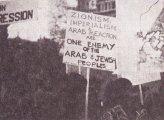 הפגנת יום פלשתין בכיכר טרפלגר, לונדון.