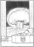 פצצת האטום הישראלית