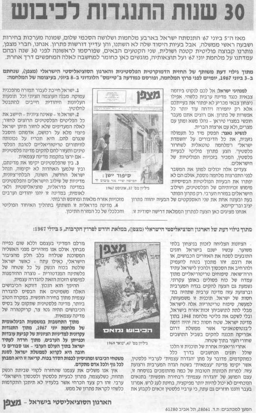 occupation97