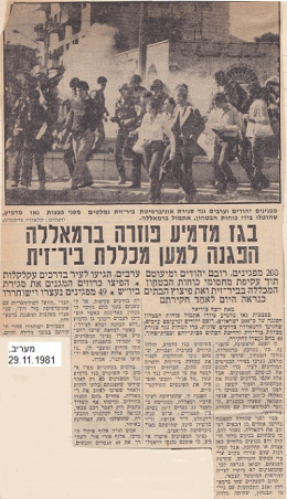 Ramallah-Maariv29.11.81