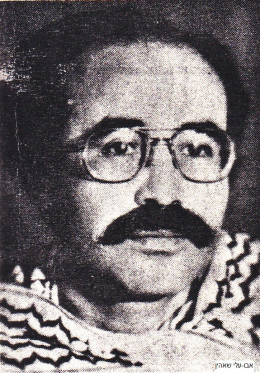 AbuAli-Portret