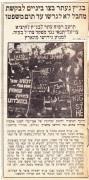 AbuAli-Haaretz