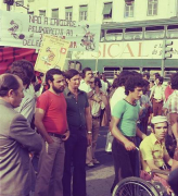הפגנת נכי מלחמה בליסבון 3, 20 בספטמבר 1975
