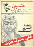 גיליון-84ע: אפריל 1978