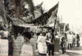 חברי מצפן בהפגנה בינלאומית 2: ניקוסיה, 14 ביוני 1976