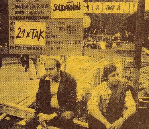 פועלים שובתים במספנת לנין בגדאנסק.