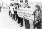 הפגנת מצפן, תל אביב, אפריל 1981 - 4