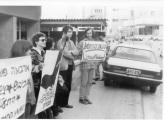 הפגנת מצפן, תל אביב, אפריל 1981 - 5