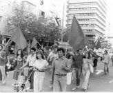 """הגוש של """"מצפן"""" בהפגנת 1 במאי 1979 בתל אביב - 2"""