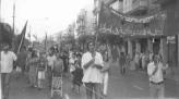 """הגוש של """"מצפן"""" בהפגנת 1 במאי 1979 בתל אביב - 3"""