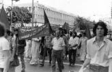 """הגוש של """"מצפן"""" בהפגנת 1 במאי 1979 בתל אביב - 7"""