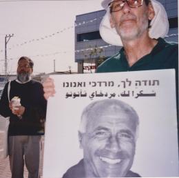 AshkelonDemo21Apr2004